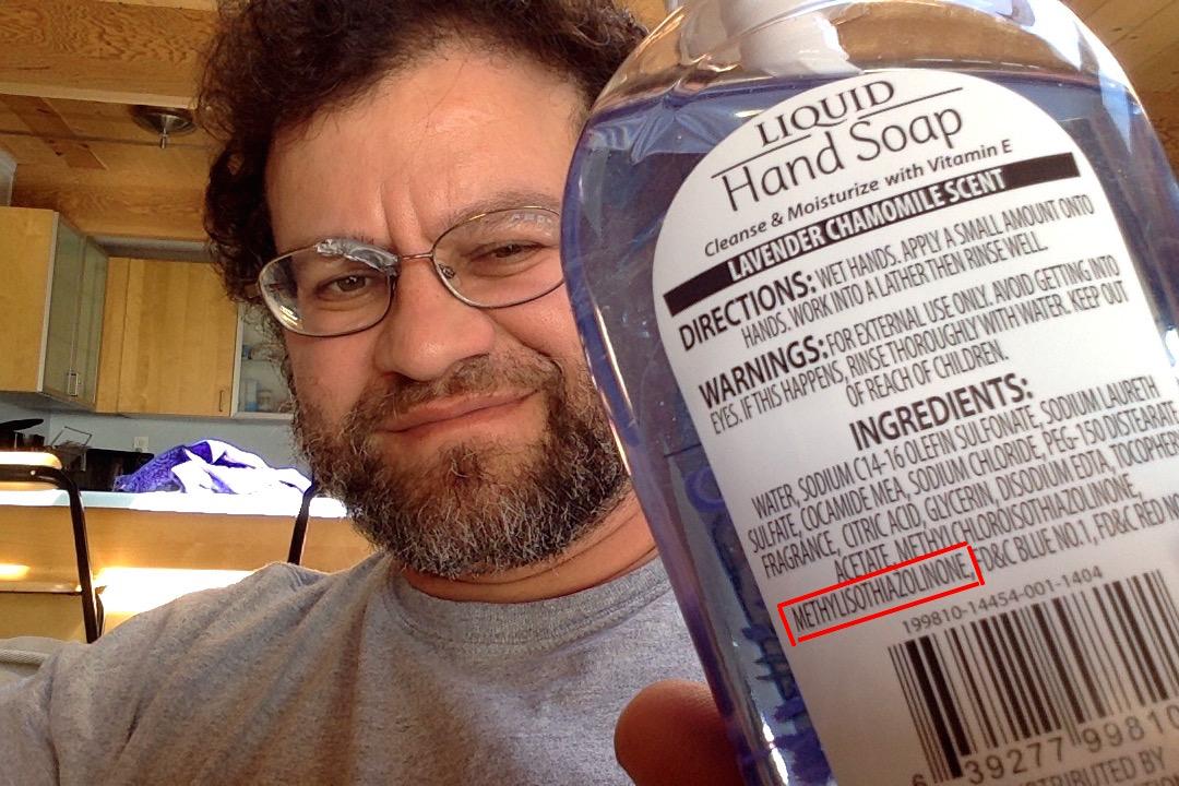 Methylisothiazolinone In Household Items A Growing Or